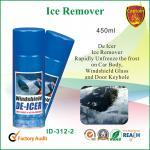 Sustancias químicas autos para el parabrisas, helada de los productos de limpieza del coche del vidrio del ojo de la cerradura