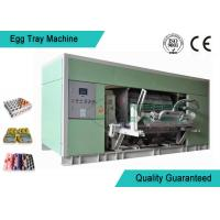 4000Pcs / H Energy Saving Paper Egg Tray Machine / Pulp Molding Equipment