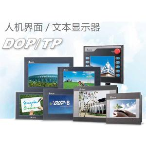 Quality DOP-B05S111 Delta HMI Touch Screen 5.6inch 320*234 1 USB Host new in box for sale