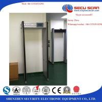 33 zones archway metal detectors with IP65 grade for government agencies, prime ministry