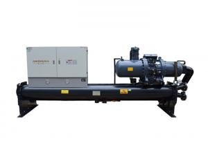 China CE Water Cooled Screw Chiller , Carrier Air Cooled Screw Chiller Semi Hermetic on sale