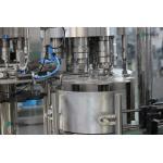 自動液体のバレルの充填機械類 500 の ml ジュースの熱い充填機