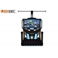 Customized Color VR Walking Machine / VR Boxing Games Machine 50 Inches HD TV