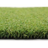15mm Golf Artificial Turf PP Curled Yarn Bicolor Backyard Artificial Putting Green