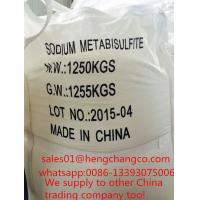 China sodium Metabisulphite/SMB/Sodium Pyrosulfite/as food preservatives and decolorizer on sale