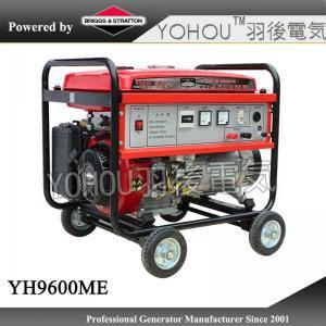 China Free maintenance neodymium pmg alternator generator permanent magnet on sale