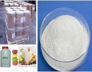 China Gellan Gum Powder Thickener CAS 71010 52 1 Used In Soya Milks Anti - Settling Agent on sale