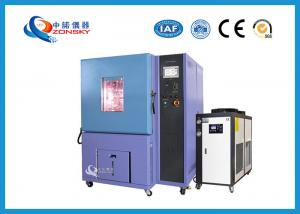 China Blue Color Xenon Test Chamber Durable Large - Scale Computer Controlled on sale