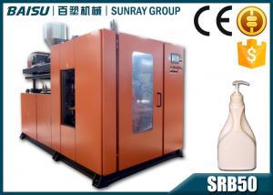 China fábrica plástica de la botella del jabón líquido 1.5L 32 kilovatios del poder SRB50-1 del total on sale