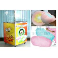 Customized Cotton candy machine for kids with automatic control and DIY model , 4-6pcs/min