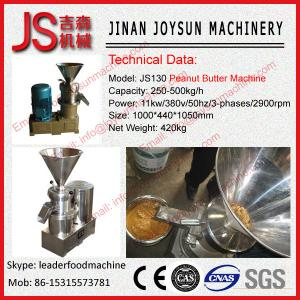 China Small Scale Peanut Butter Making Machine on sale