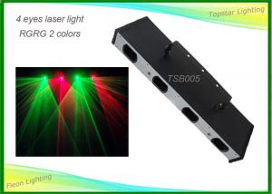 China 300mw Red Green Laser Stage Lights For Parties Professional DJ Equipment on sale