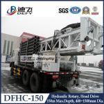буровые установки ДФХК-150 водяной скважины глубины 150м широко используемые Тележк-установленные