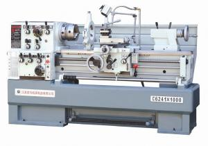 China High precision lathe C6132A/40A.C6241/C6246,C6263B/C6260B(cast iron,all color optional) on sale