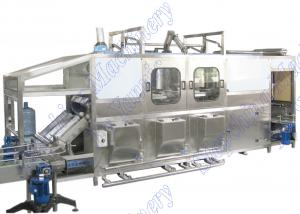 China 5 Gallon Automatic Water Filling Machine Drinking Water Bottling Plant TXG-450 on sale