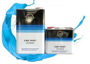 China Chemical Resistance  Transparent Auto Spray Paint , Metallic Gold Automotive Clear Coat Spray on sale