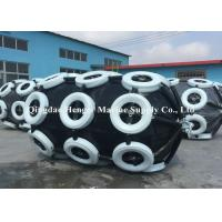 Low Reaction Force Floating Air-filled Rubber Fender with 12-24 Months Warranty