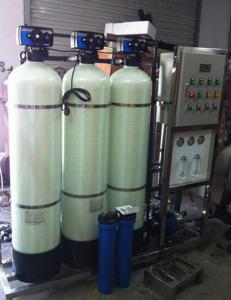 China 1000L/H Ro Water Filter System / Water Purifier Ro System With Stainless Steel Tank on sale