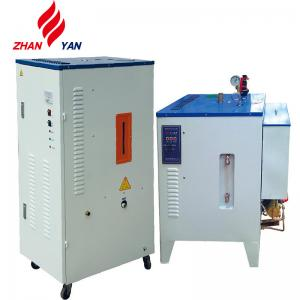 China Low Price Bottle Mini Electric Steam Generator on sale