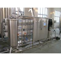 Ion Exchange Drinking Water Treatment Plant / Water Purification Machine for Municipal