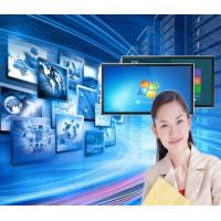 China Factory price LED monitor / All in one PC TV with free education software on sale