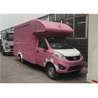 Oem Service Luxury Vacation Touring Car , Recreational Vehicle With Wood Floor