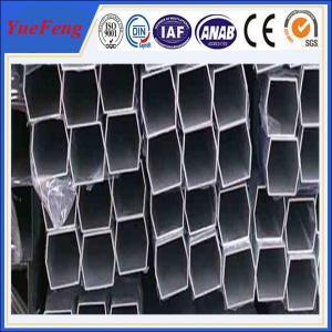 China Hot! OEM aluminum tube thin/ 6063 aluminum alloy tube, customized octagonal aluminum tubes on sale