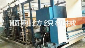China New SL Vertical Fabric Dryer Machines With Brush Or Scraping Box 7.5 ~ 12.5KW on sale
