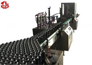 China Automatic Self-Defense Spray / Police Spray / Pepper Spray Aerosol Filling Machines on sale