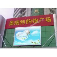 China P25 outside full color led digital electronic billboard for permanent installation on sale