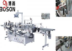 China Full Automatic Labeling Machine Applicator For Rio Cocktail Bottle on sale