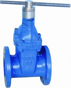 China DIN F4 / F5 Resilient Seated Gear Operated Gate Valve With Worm / Lock / Actuator on sale