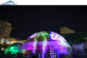 China 3D Project Amazing 25m Geodesic Dome Projection Ball Shape Structure For Movies Reflect on sale