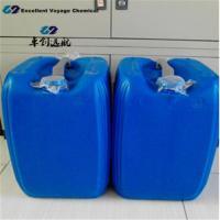 UPS (3-(amidinothio)-1-propanesulfonic acid) CAS:21668-81-5  Molecular formula:C4H10N2O3S2