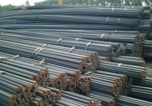 China supply wire rod,  round bar,  deformed steel bar on sale