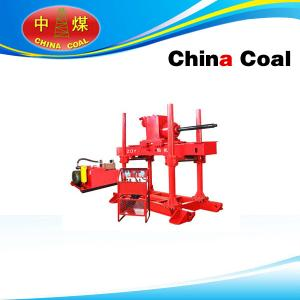 China ZDY Hydraulic Tunnel Drilling Rig on sale