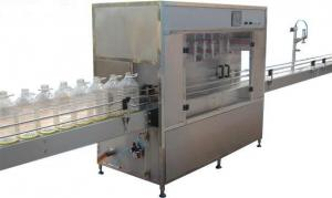 China oil bottling machine on sale