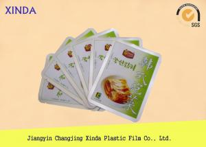 China PET / CPP Plastic Packaging Bags with Side / Bottom / Back / Three Edge Sealing Type on sale