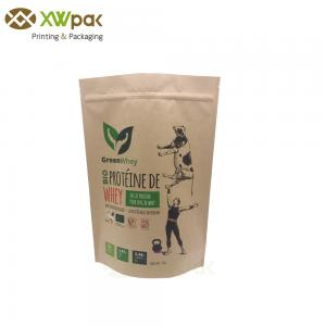 China Ziplock kraft paper stand up packaging pouch coffee bean bags on sale