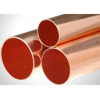 Multi Standard Type M Copper Pipe Plumbing Copper Tubing Recyclable 3-6m Length