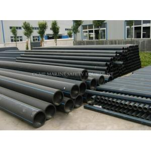 China floating hdpe dredge pipe for the marine dredging on sale