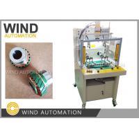 armature stator rotor lamination, armature stator rotor