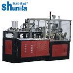 Double machine bleue de tasse de papier peint, machine de production de tasse de papier de PLC