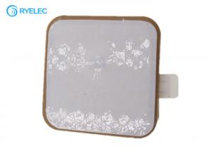China 25*25*4mm Active RFID Patch Antenna , Ceramic Patch PCB RFID Reader External Antenna on sale