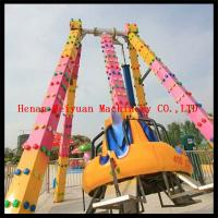 Cheap Amusement Rides,Swing Family Rides 6 Seats Mini Pendulum Rides for Sale