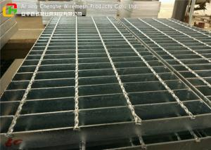 Platform Hot Dipped Galvanized Steel Grating Twisted Bar High