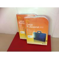 English Office 2010 Professional Product Key , Microsoft Office 2010 Professional Retail Box 32 Bit x 64 Bit