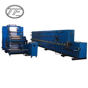 China TF-PP900 High speed good quality automatic cigarette rolling paper making machine industrial cigarette making machine on sale