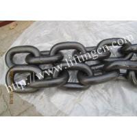 Chain (load chain) (G80)