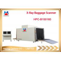 X-ray baggage scanner x ray baggage scanner for airport luggage security checking